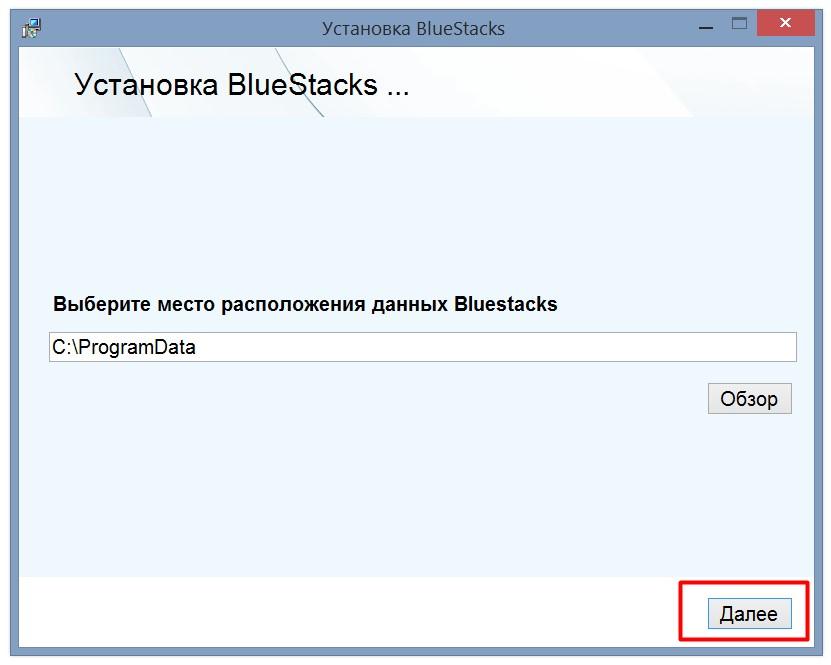 ustanovka-bluestaks2
