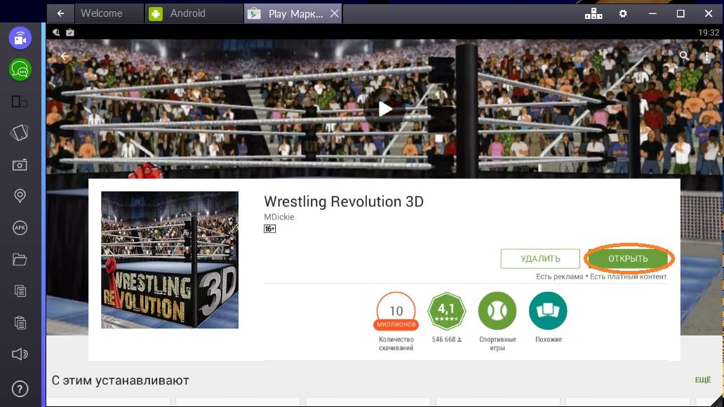 Wrestling Revolution 3D 8