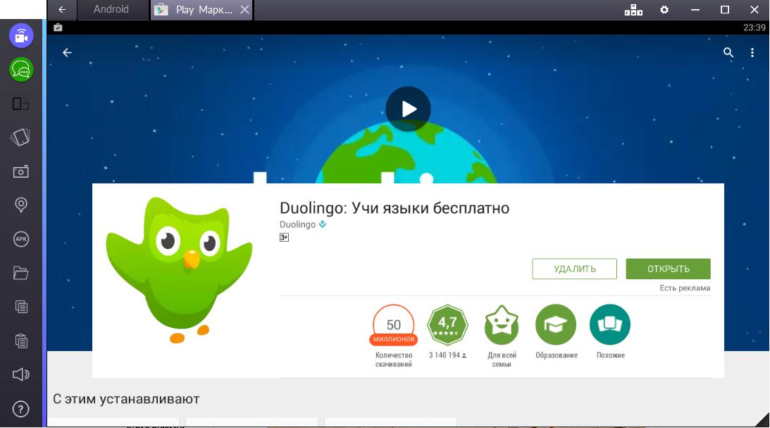 Duolingo20