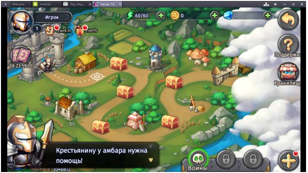 Геймплей Heroes Tactics
