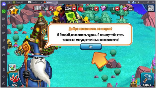 Играем в Monster Legends