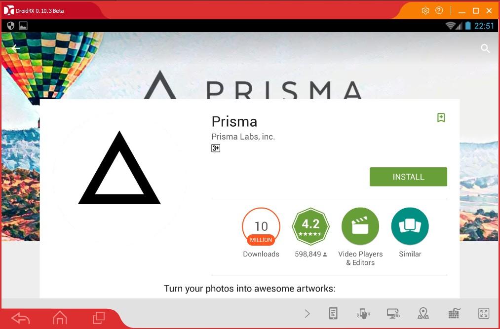 Начинаем установку Prisma