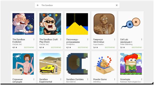 Находим игру The Sandbox в списке