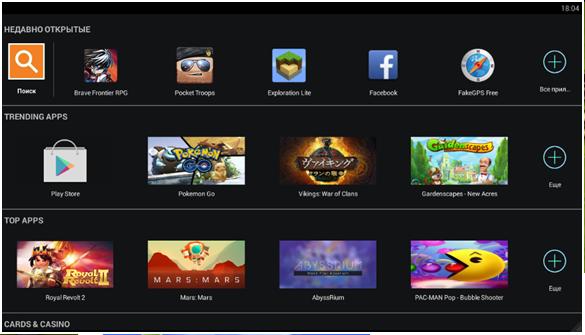 Переходим в Play Store для установки Jewel Mania