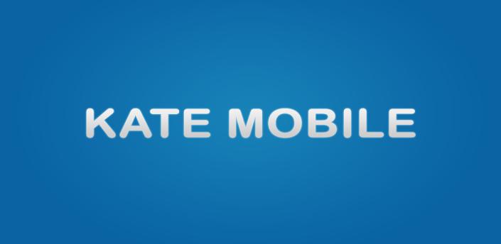 Программа Kate Mobile