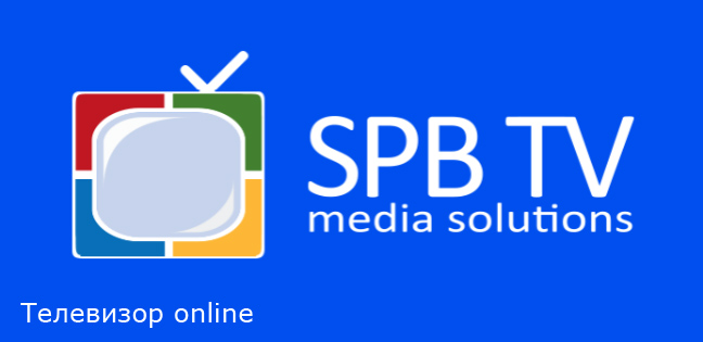 Программа SPB TV