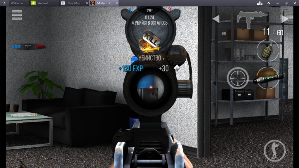 Проходим Modern Strike Online