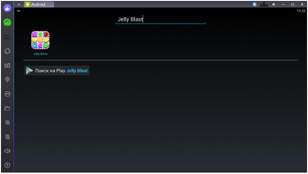 Вводим Jelly Blast в поисковой строке