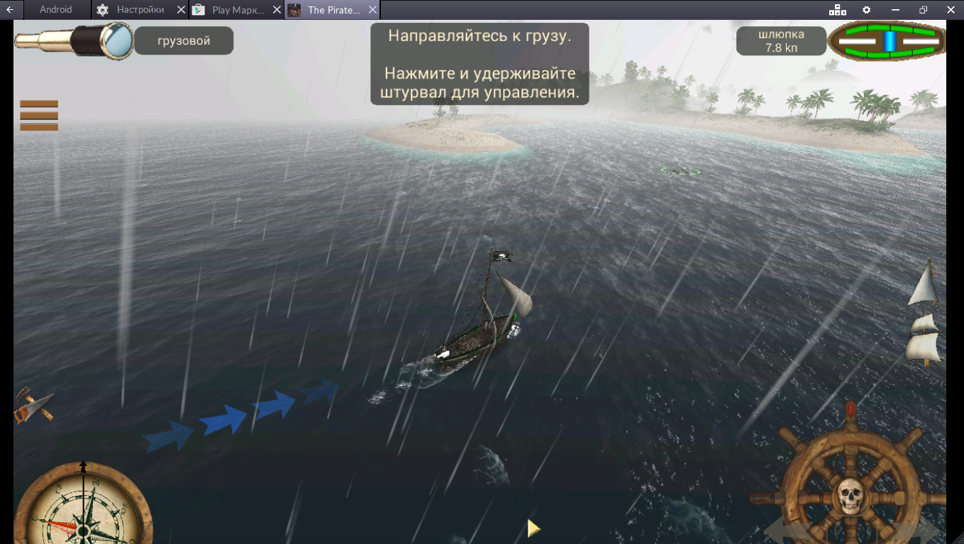Геймплей The Pirate: Caribbean Hunt