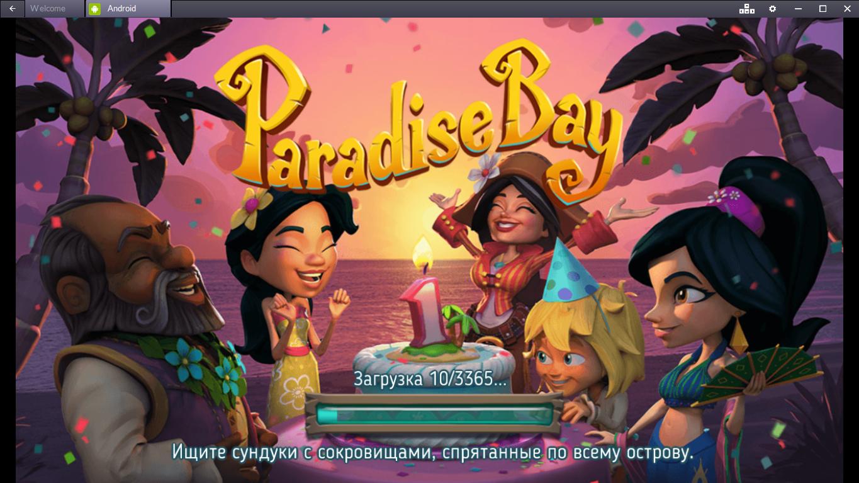 Игра Paradise - newpremium
