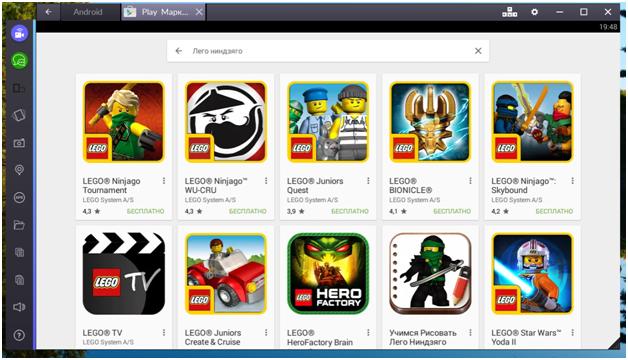 Ищем игру Лего Ниндзяго в списке