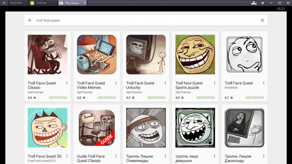 Находим игру Trollface Quest