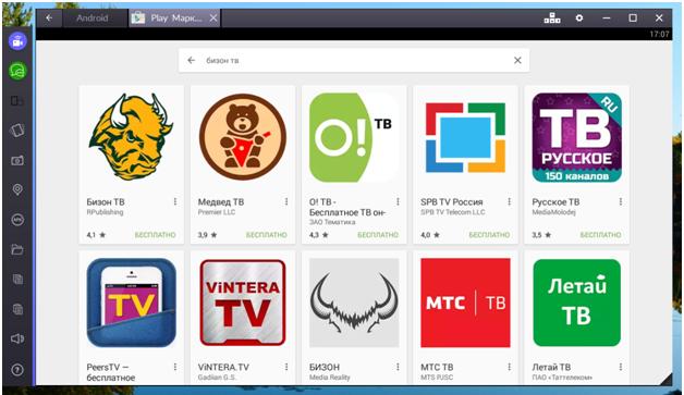 Находим Бизон ТВ в списке