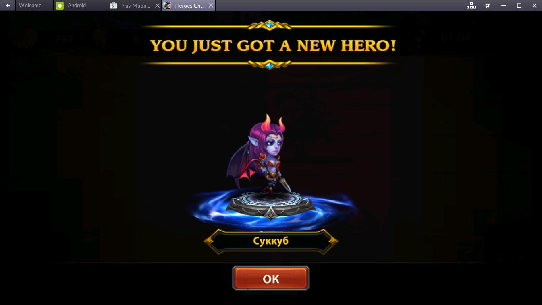 Получаем новых героев в Heroes Charge