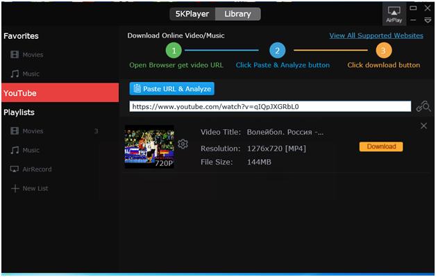 Скачиваем файлы в 5kplayer