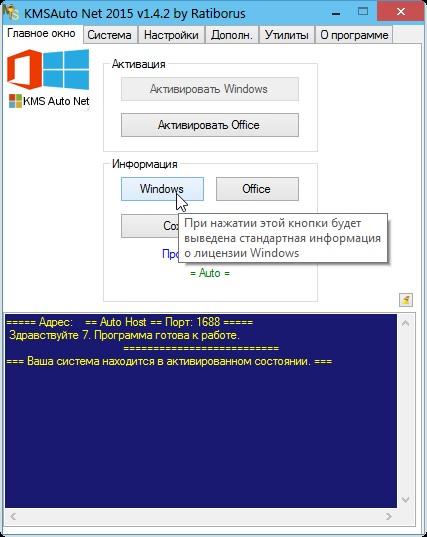 aktivator-windows-10