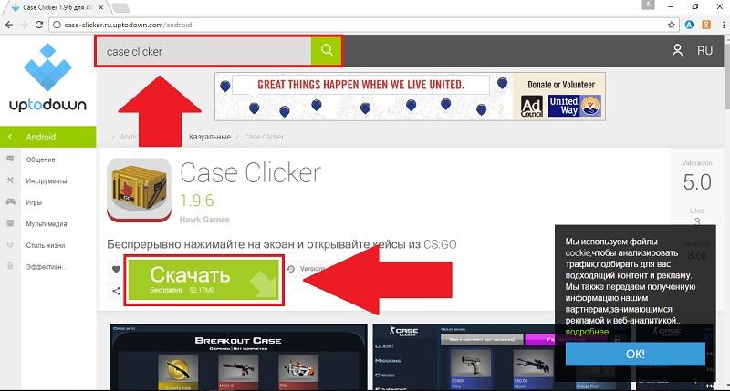 case-clicker-skachat-apk
