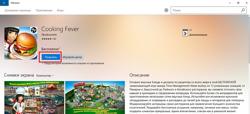 cooking-fever-v-windows-store
