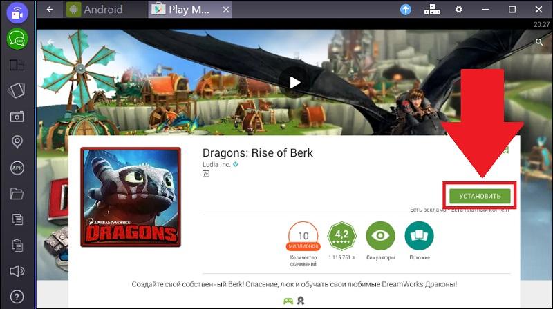 dragons-rise-of-berk-ustanovit