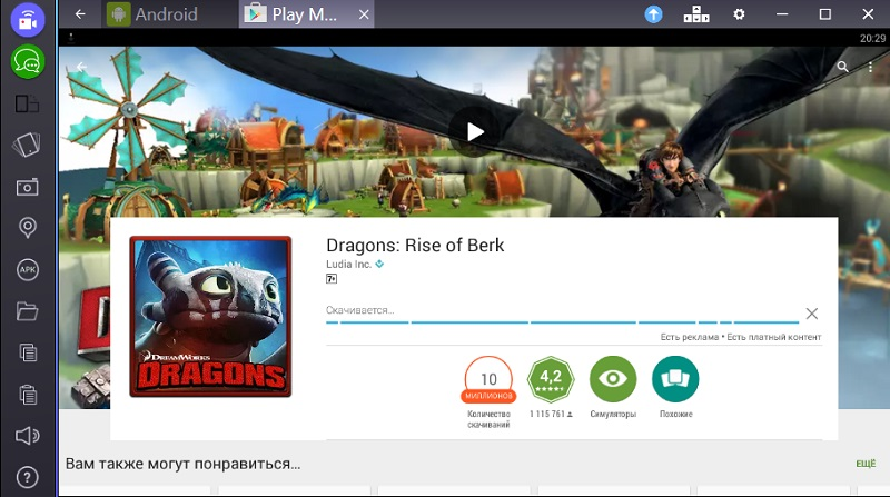 dragons-rise-of-berk-ustanovka