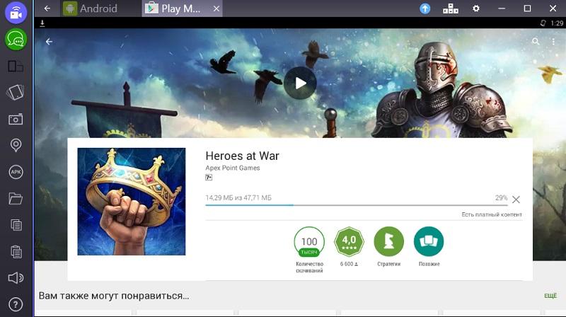 heroes-at-war-skachat-apk-fajl