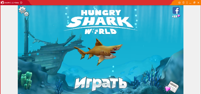 Игра Hungry Shark World