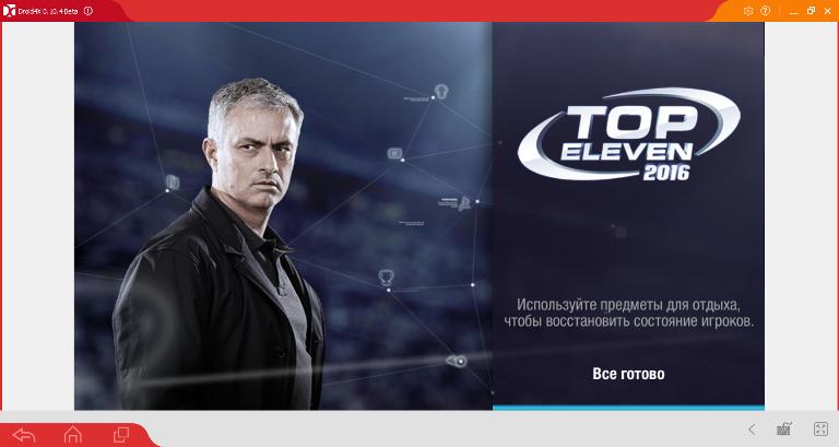 Игра Top Eleven