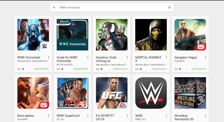 Ищем WWE Immortals в списке