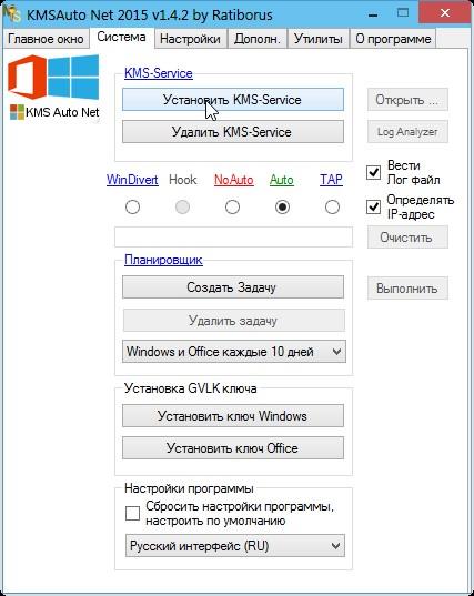kms-aktivator-dlya-windows-10