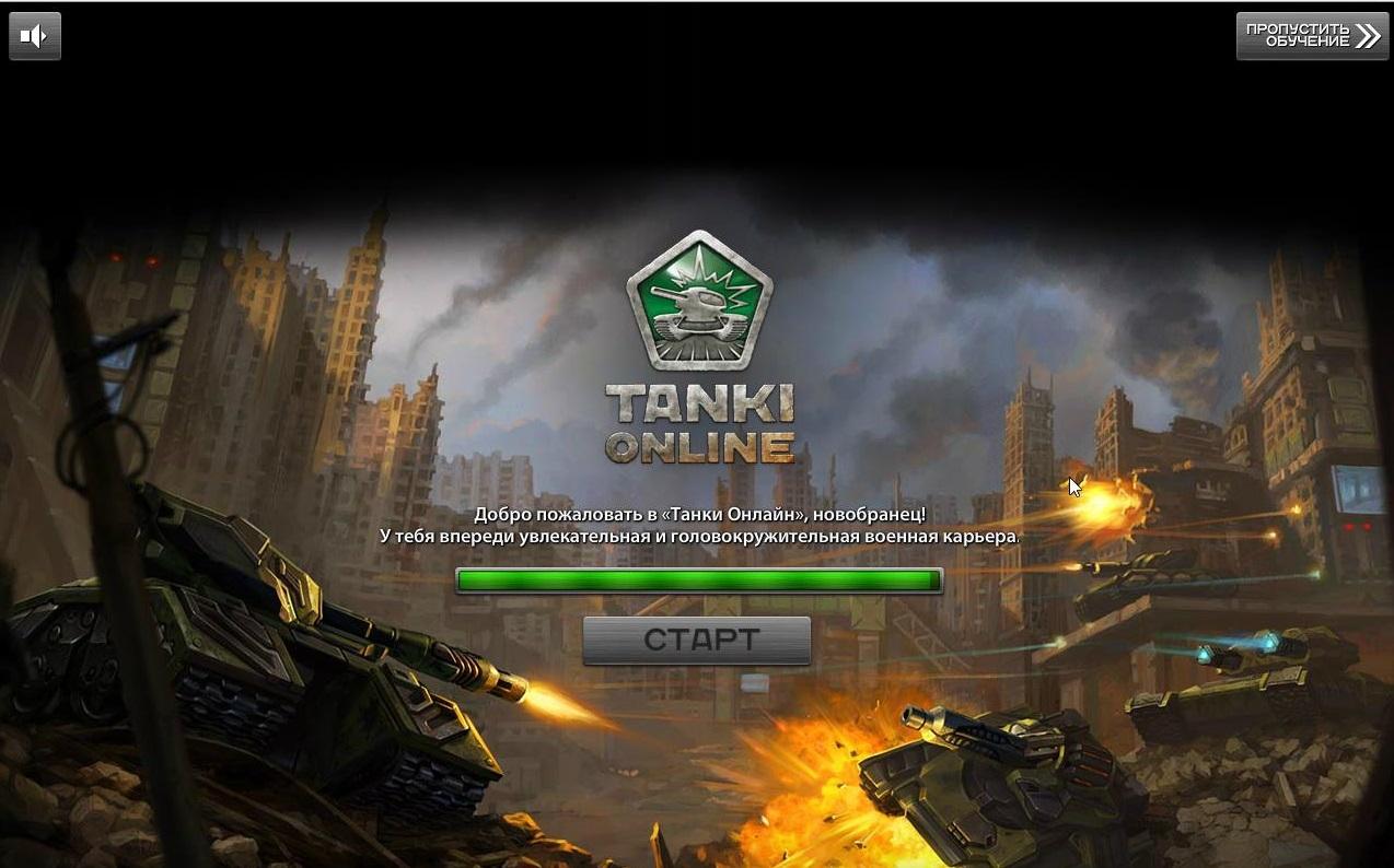 kak-rabotaet-unity-web-player