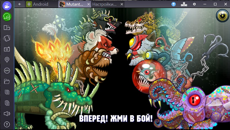 mutant-fighting-cup-dlya-pk