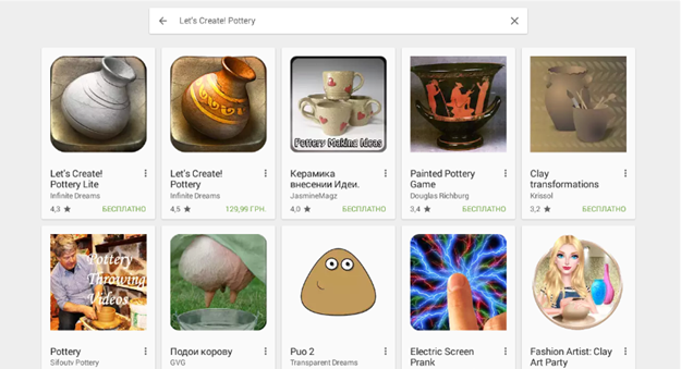 Находим Let's Create! Pottery в списке