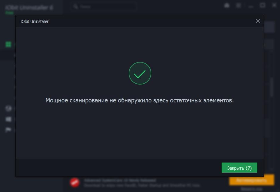 poslednyaya-stadiya-udaleniya