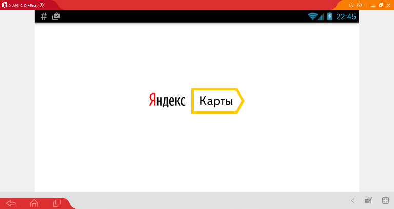 Программа Яндекс.Карты