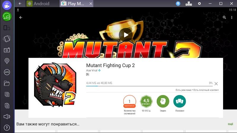 skachat-mutant-fighting-cup-2-apk