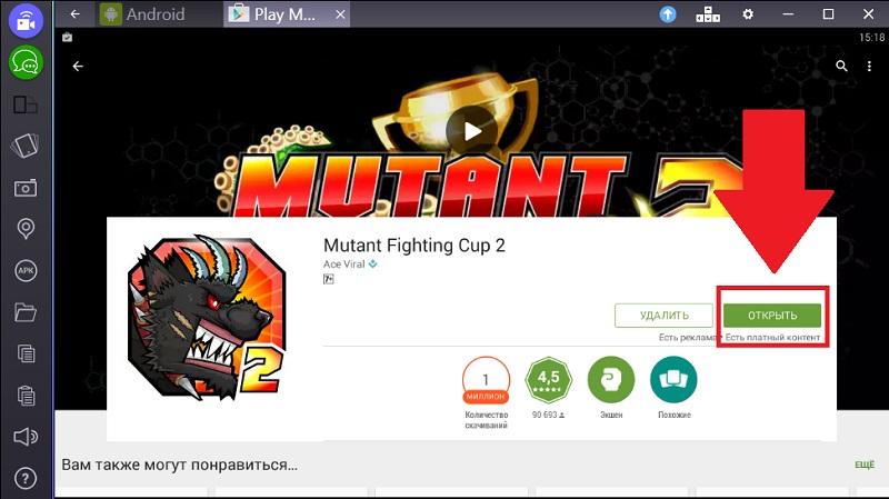 skachat-mutant-fighting-cup-2-besplatno