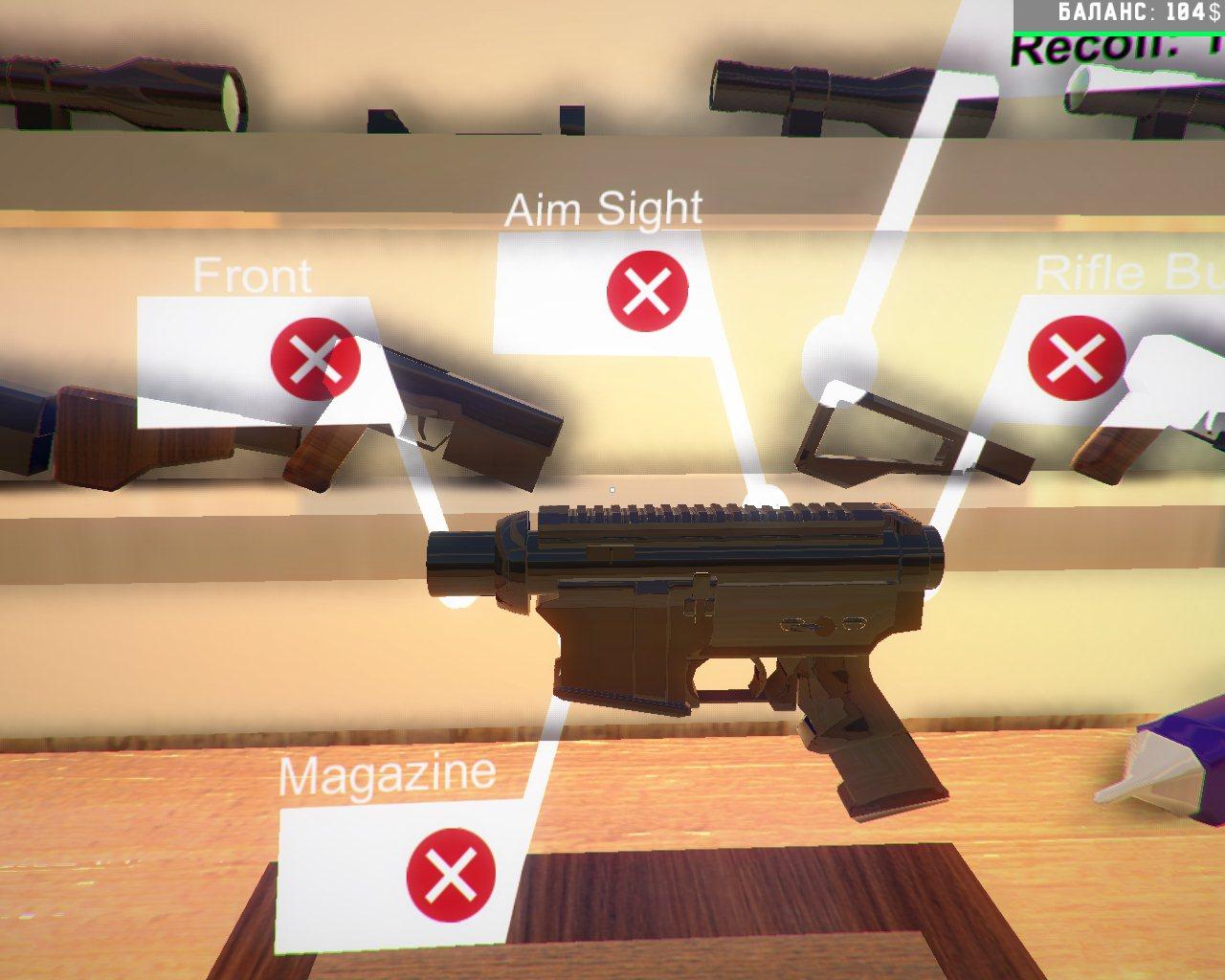 skachat-weapons-genius