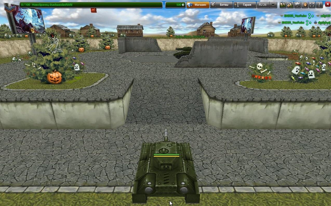 sovmestimost-unity-web-player