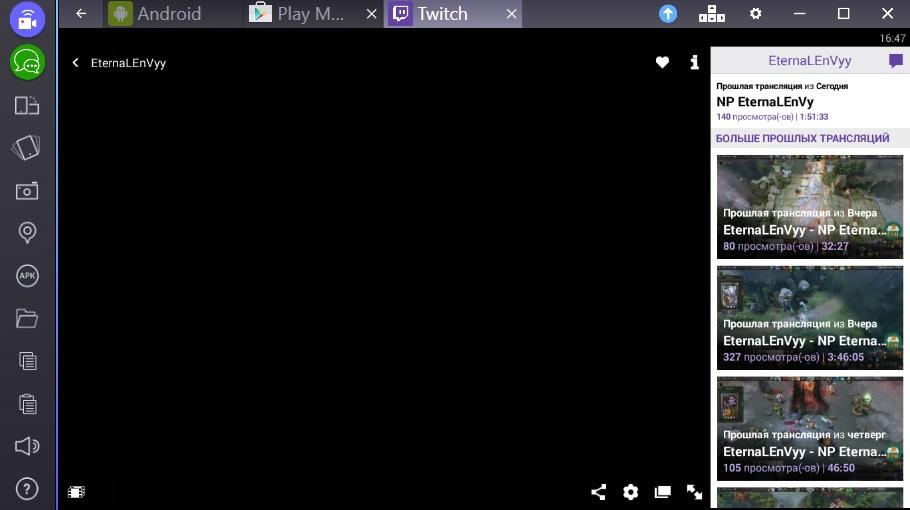 twitch-video