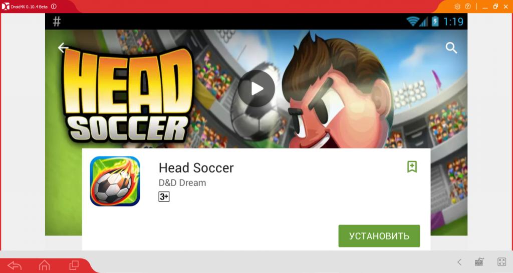 Устанавливаем Head Soccer