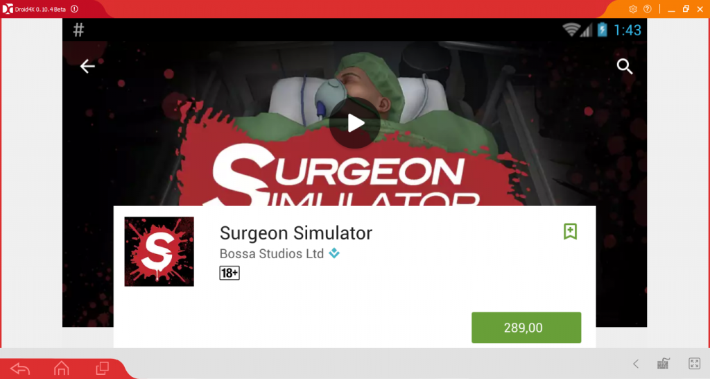 Устанавливаем Surgeon Simulator