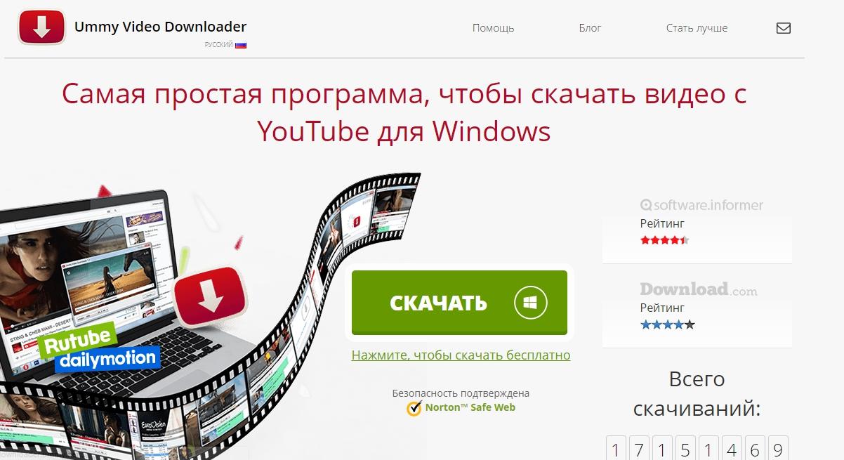 http://snelwilcox.com/wp-content/uploads/2016/10/Video-Downloader.jpg
