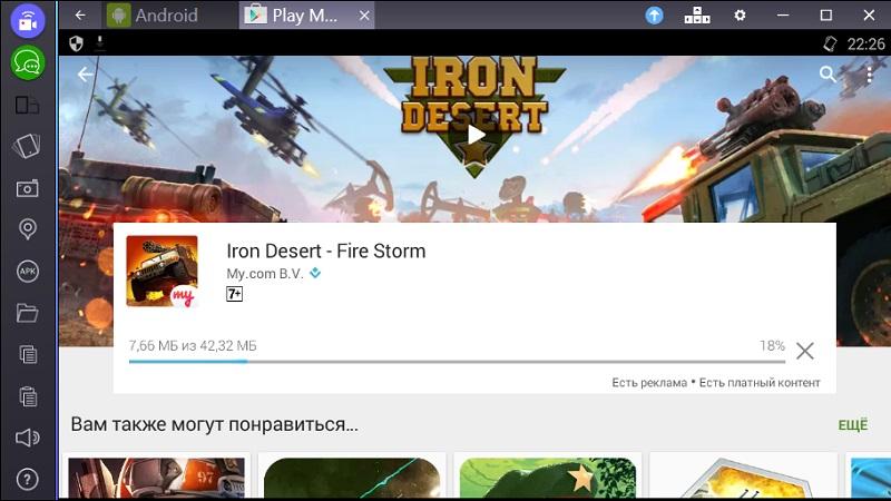 iron-desert-skachat-bez-registratsii