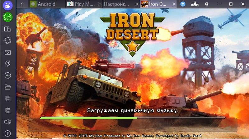 iron-desert-skachat-bez-sms