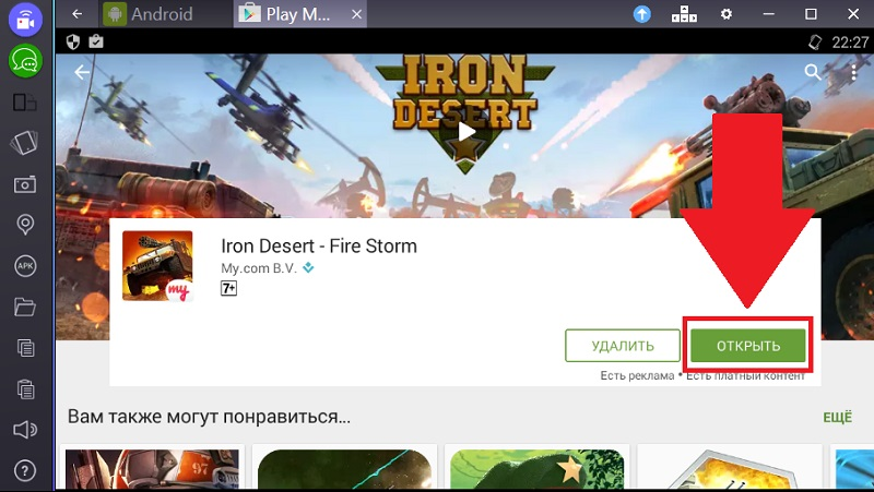 iron-desert-skachat