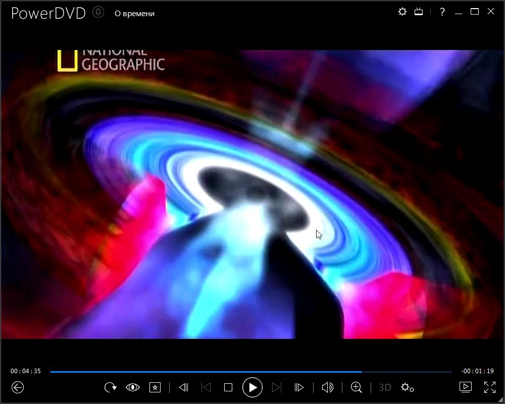 powerdvd-16-ultra-skachat