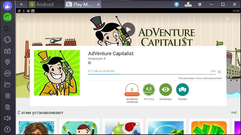 adventure-capitalist-ustanovka-na-kompyuter