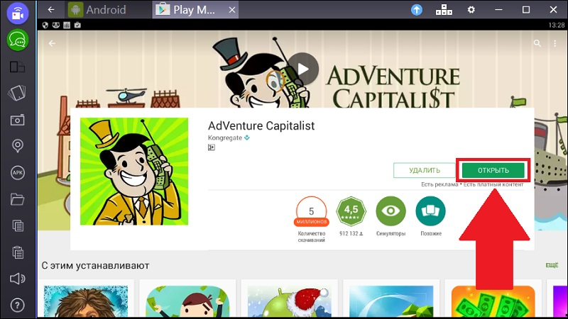 adventure-capitalist-zapusk-na-pk