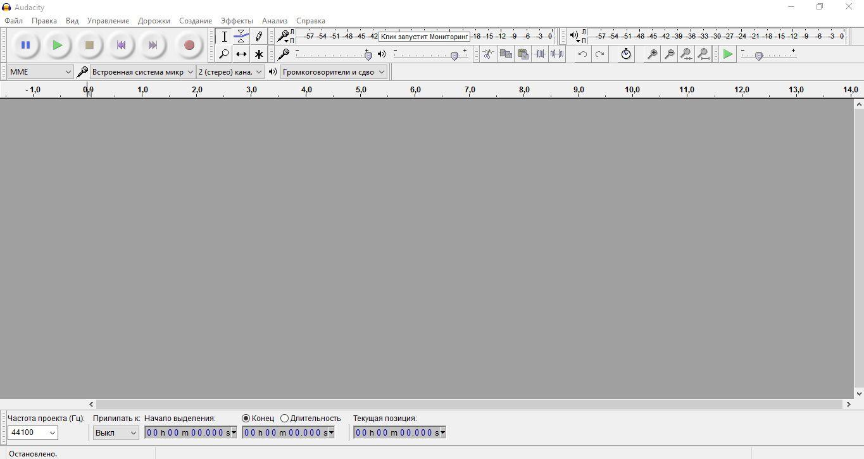 audacity-programma-dlya-raboty-so-zvukom