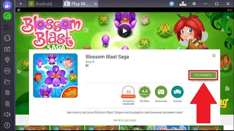 blossom-blast-saga-ustanovit-na-pk
